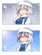 レティさんの冬と夏