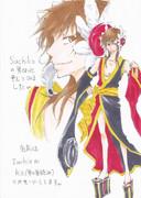 Sachikoの男体化考えてみたw