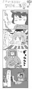 【四コマ】レミリアとカリスマの帽子その2