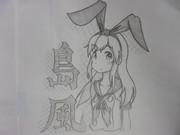 島風ちゃん(創作)