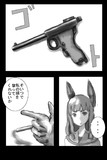 艦これの漫画