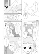 【夏コミ(C88)サンプル】ラブライダーズvol.2 その1