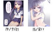 夏の絵の比較