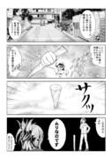艦ログ 2話