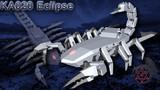 【MMD兵器】KA020 Eclipse / エクリプス【ロボット】