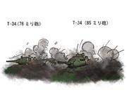 戦車その1