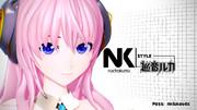 NK Style V4x 巡音ルカ (ダウンロード)