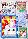 【コミケ88】 おしながき 【ガチマ】