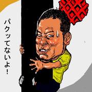 五輪エンブレム製作者の佐野氏記者会見!