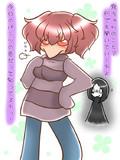 チョット詳シクオ聞カセ下サイマセンカ…?