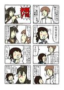 にょろ~ん☆艦むしゅめさん4