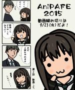 【♯AniPAFE2015】 にょろ~ん☆しぶりんさん 第2話 動画って