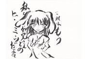【深夜お絵かき】幸せ兎【一本勝負】
