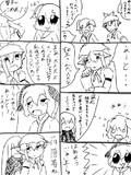 鳥獣伎楽8コマ漫画