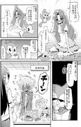 ●Go!プリンセスプリキュア第26話「トワ様お助け隊」