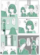 武内Pと楓さんとエレベーター漫画