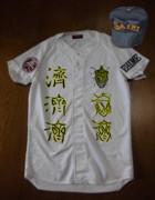 済美高校野球部の新ユニフォーム
