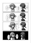 しれーかん電 3-9