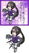 妙高型重巡洋艦2番艦 那智・改二