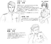別鎮守府の人々その3(ラスト)