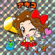 ビックリマン風〜サイキック5アキコ
