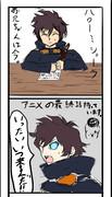 血界戦線の最終話はよ!!