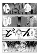 艦ログ 4話
