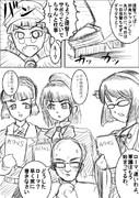 拙僧鎮守府妄想ラクガキ漫画風「2015夏第二次SN作戦」