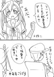 埼玉提督の夏イベ1日目
