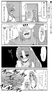 ●Go!プリンセスプリキュア第26話 「トワ様お助け隊②」