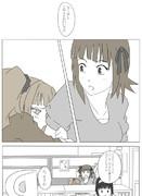 はるやよ漫画2