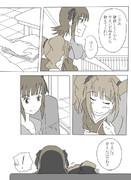 はるやよ漫画3