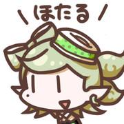 \ほたる/