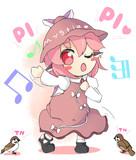 お歌の練習