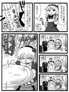 桃華ちゃまが激辛カレーを食べるだけのつまらない漫画