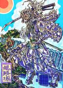 【擬人化】姫路城