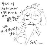 夏イベ E7情報を見て失禁する