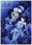【C88】戦闘少女ものの漫画出ます