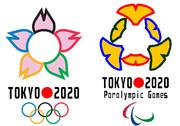 #東京五輪のエンブレムを勝手に作ってみた 2