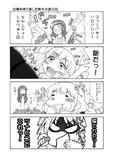 あんきらハピハピ劇場☆暇を持て余した神々の遊び☆
