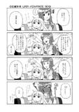 あんきらハピハピ劇場☆巨獣討伐 With ADVANCE SP☆