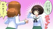 秋山殿カッコイイ髪型
