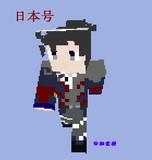 【刀剣乱舞】 日本号