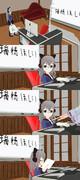 艦これ 夏イベ実況静止画(五日目開始2)【MMD】