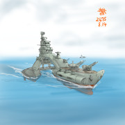 ムサイ改巡洋艦「ミスチーフ」