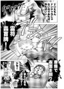コミケ新刊【お詫びと訂正】