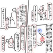 『憧れ』という存在意義は、個性によって分かれるのか(18話)