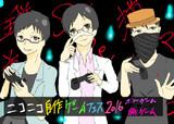 自作ゲームフェス!!