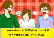 自作ゲーム31