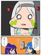 てーきゅう6期おめでとー!!!